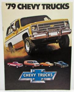 chevrolet LUV Service, Shop & Owner's Manuals | Troxel's