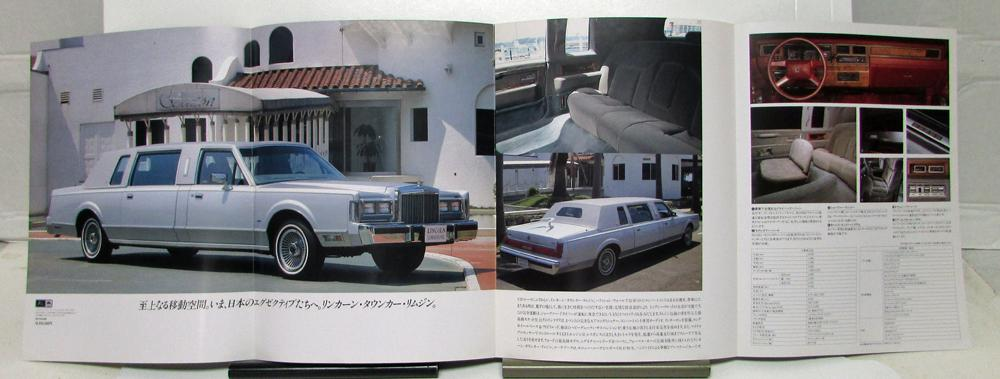 1986 Lincoln Town Car Limousine Sales Brochure Japenese Text