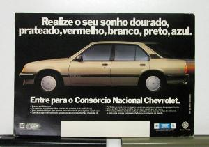 1985 Chevrolet Monza Spanish Text Plate
