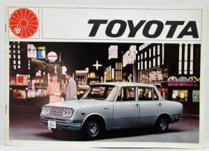 1968 1969 1970 Toyota Full Line Sales Brochure - Norwegian Text