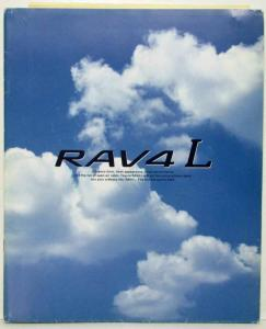 1996-1997 Toyota RAV4 L Sales Brochure with Press Release - Japanese Text