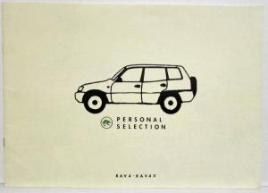 2004 Toyota RAV4 Personal Selection Sales Brochure - Japanese Text