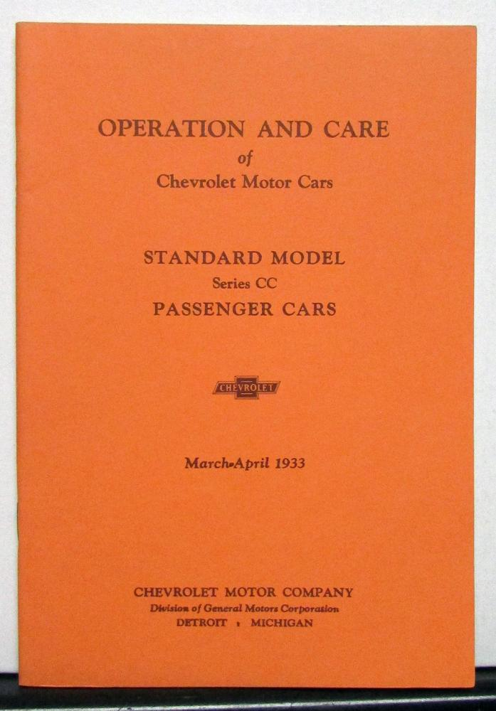 1933 Chevrolet Standard Model Series CC Owners Operators Manual Reproduction