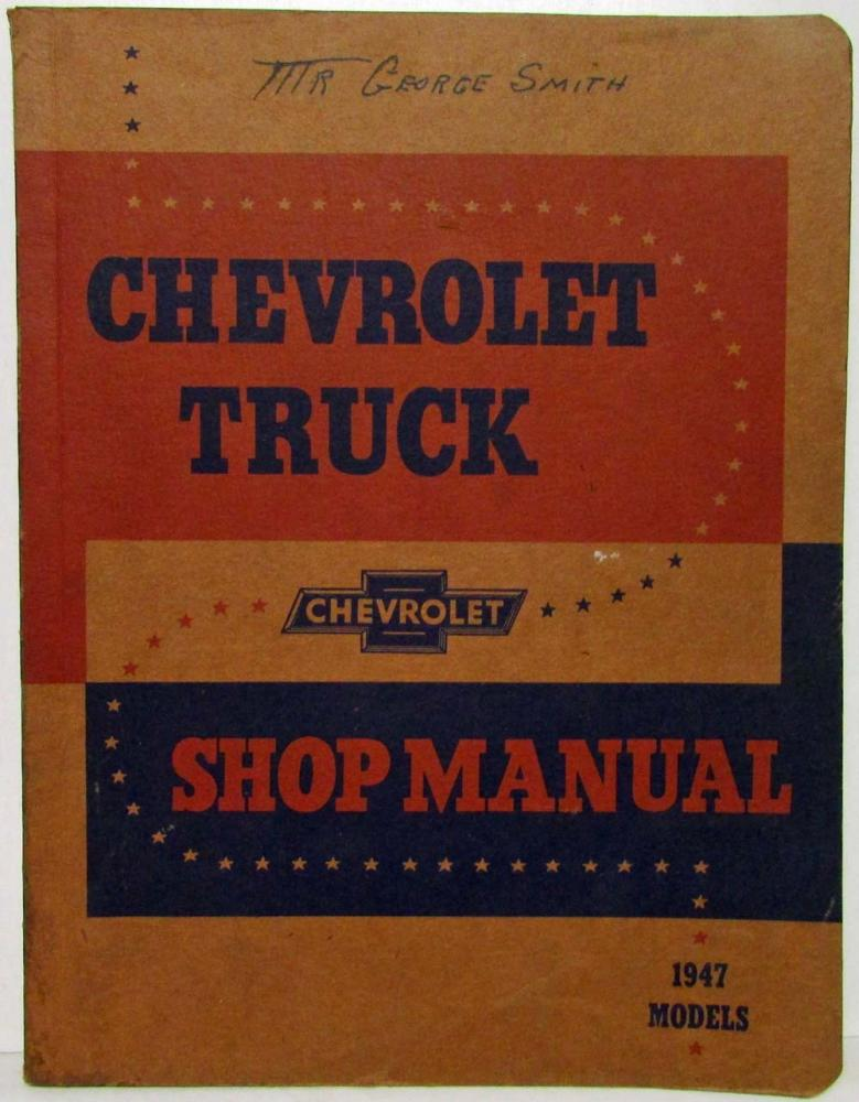 medium heavy duty truck repair manuals