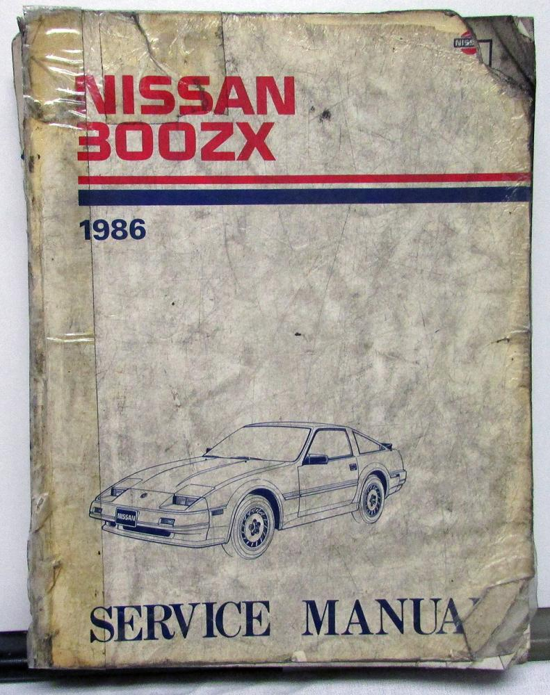 1986 nissan 300zx service shop repair manual model z31 series rh autopaper com 1985 Nissan 300ZX 1986 nissan 300zx turbo repair manual