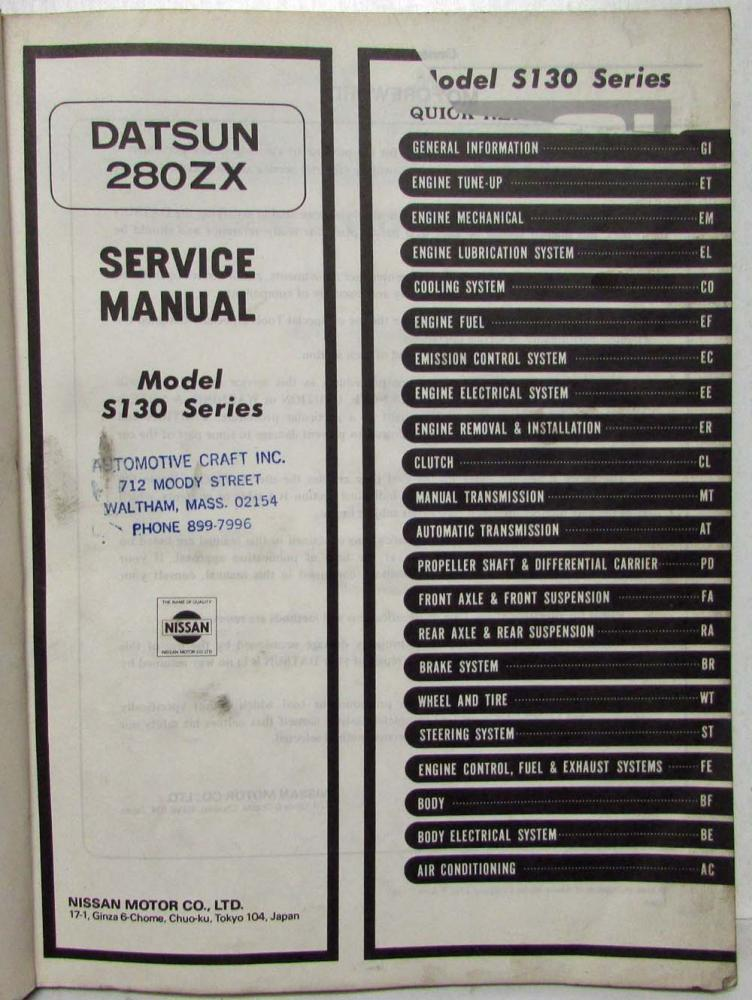 1979 datsun 280zx service shop repair manual model s130 series rh autopaper com 280ZX Turbo 280ZX Build