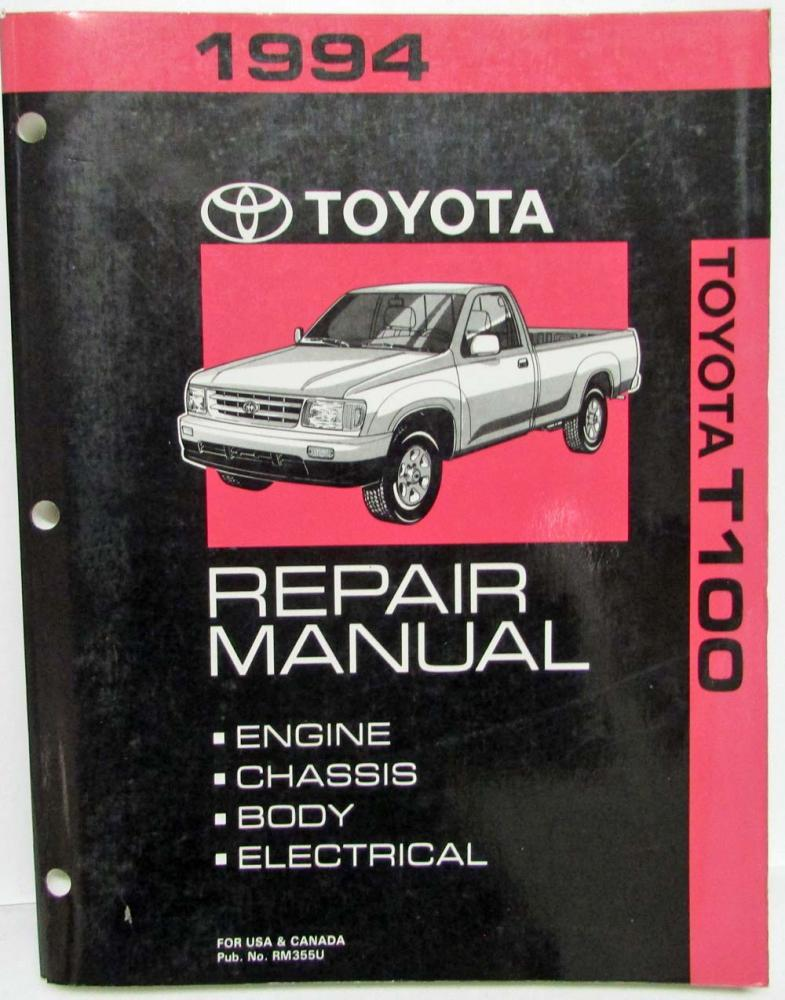1994 toyota t100 service shop repair manual and supplement set rh autopaper com 1994 toyota t100 owners manual 1998 toyota t100 owners manual