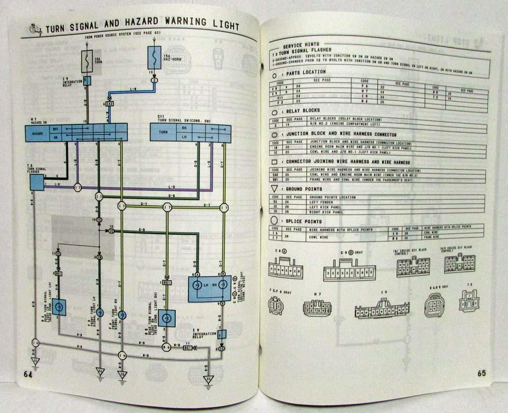 1994 Toyota T100 Electrical Wiring Diagram Manual Model Supplement Service Diagrams