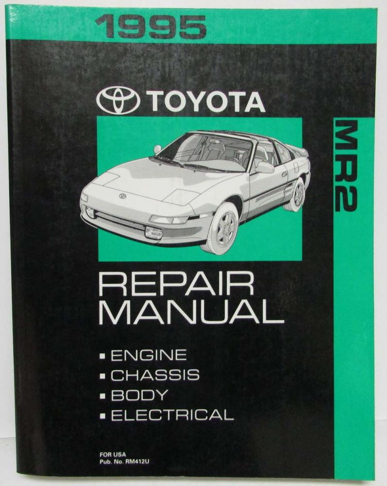 1995 toyota mr2 service shop repair manual rh autopaper com 1990 Toyota MR2 1989 Toyota MR2 Supercharged