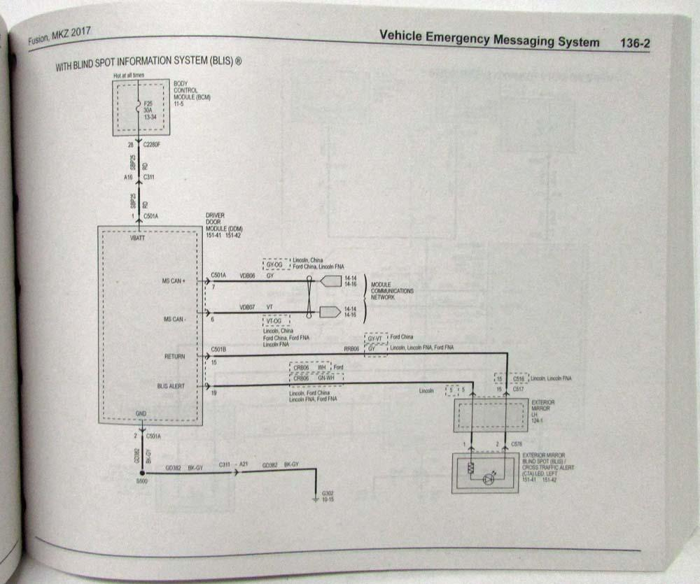 ford fusion ac wiring diagram 2010 ford fusion stereo wiring diagram #7