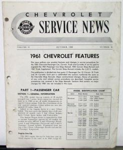 1960 Chevrolet Service News 1961 Features & Service Changes Vol 32 N 10 Tech Bul