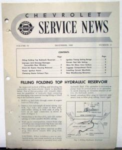 1960 Chevrolet Service News Folding Top Hydraulic Reservoir Vol 32 No 12 Tech Bu