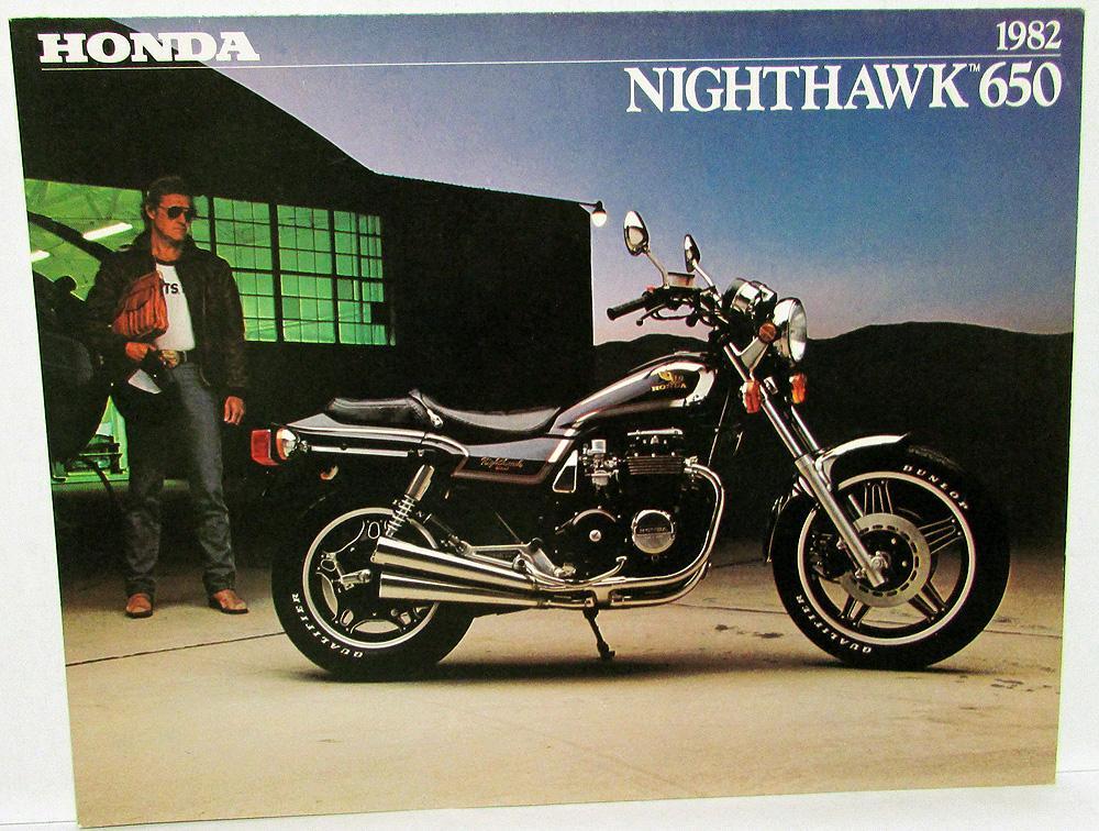 1985 honda nighthawk 650 service manual