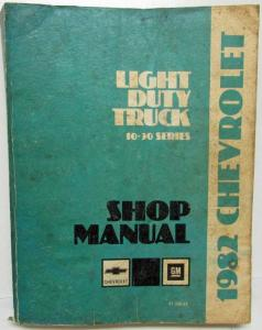 1982 Chevrolet Light Duty Truck 10-30 Series Service Shop Repair Manual - Pickup