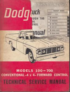 1965 Dodge Truck Models 100-700 Conventional 4x4 Forward Control Service Manual