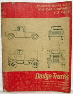 1968 Dodge Trucks 100-1000 Series Service Shop Repair Manual Supplement