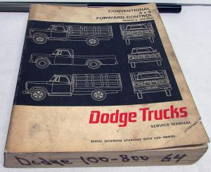1967 Dodge Truck Models 100-800 Conventional 4x4 Forward Control Service Manual