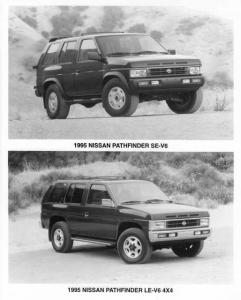 1995 Nissan Pathfinder Press Photo 0009