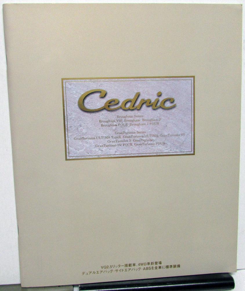 Dealer CATALOG Oriental Photographic Paper