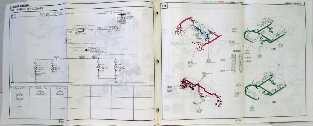 1995 Mazda 323 Protege Electrical Wiring Diagram