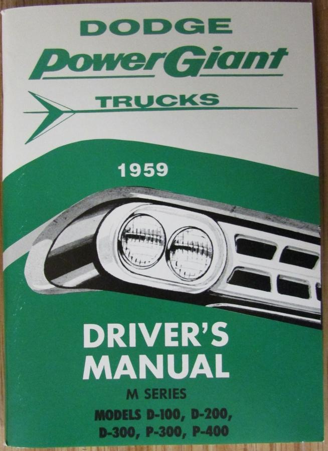 1959 dodge power giant truck owners manual m series reproduction rh autopaper com 1963 Dodge 1962 Dodge