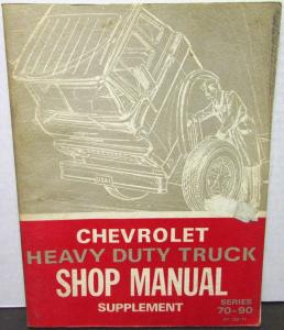 Original 1971 Chevrolet Dealer Truck Service Manual Supplement Heavy Duty 70-90
