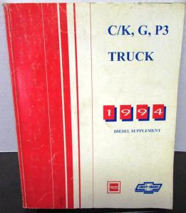 1994 Chevrolet GMC Service Manual Supplement  C/K Truck Diesel Pickup Van P3