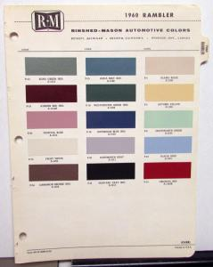 1960 Rambler American Motors (AMC) Paint Chips Original
